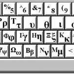 Greek alphabet keyboard