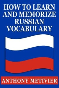 Russian-Vocabulary