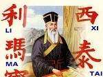 The Memory Palace of Matteo Ricci on the Magnetic Memory Method Podcast