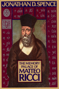 The Memory Palace of Matteo Ricci, Johnathan Spence, Cover