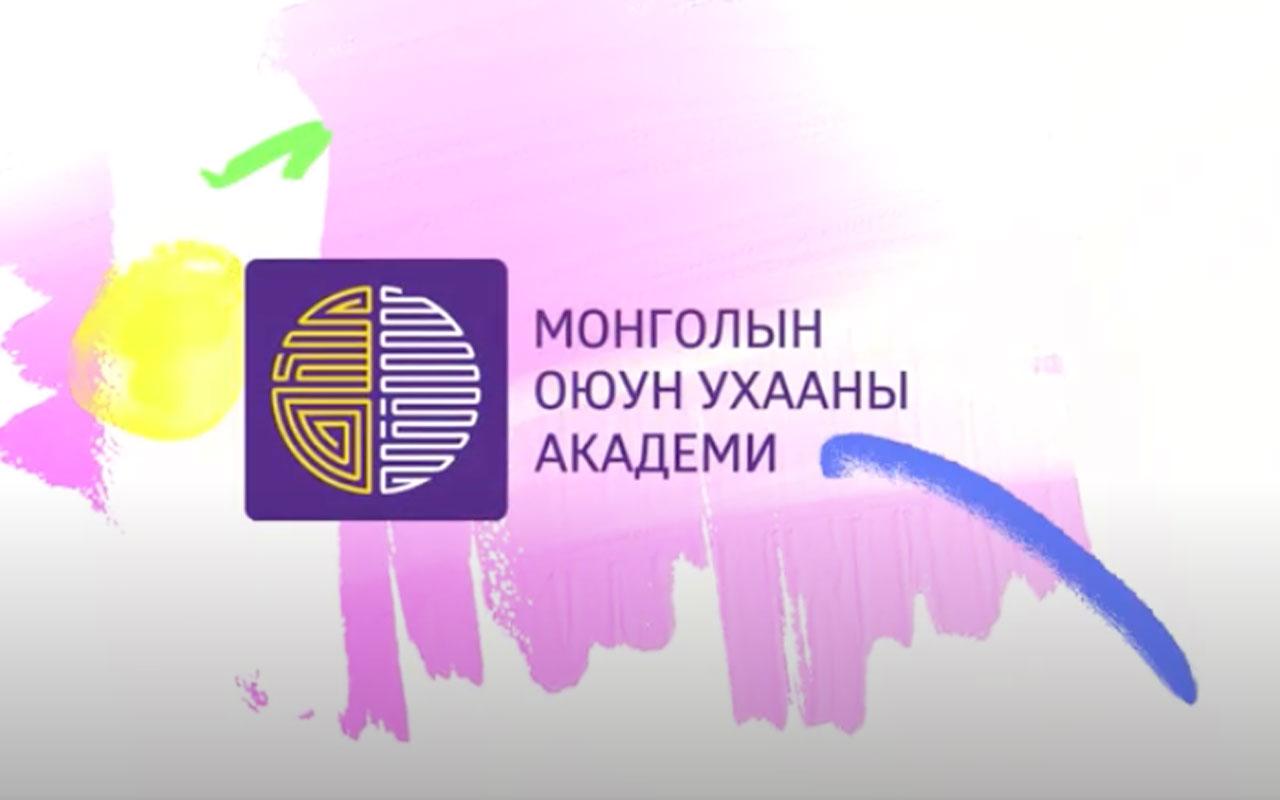 The Mongolian Intellectual Academy