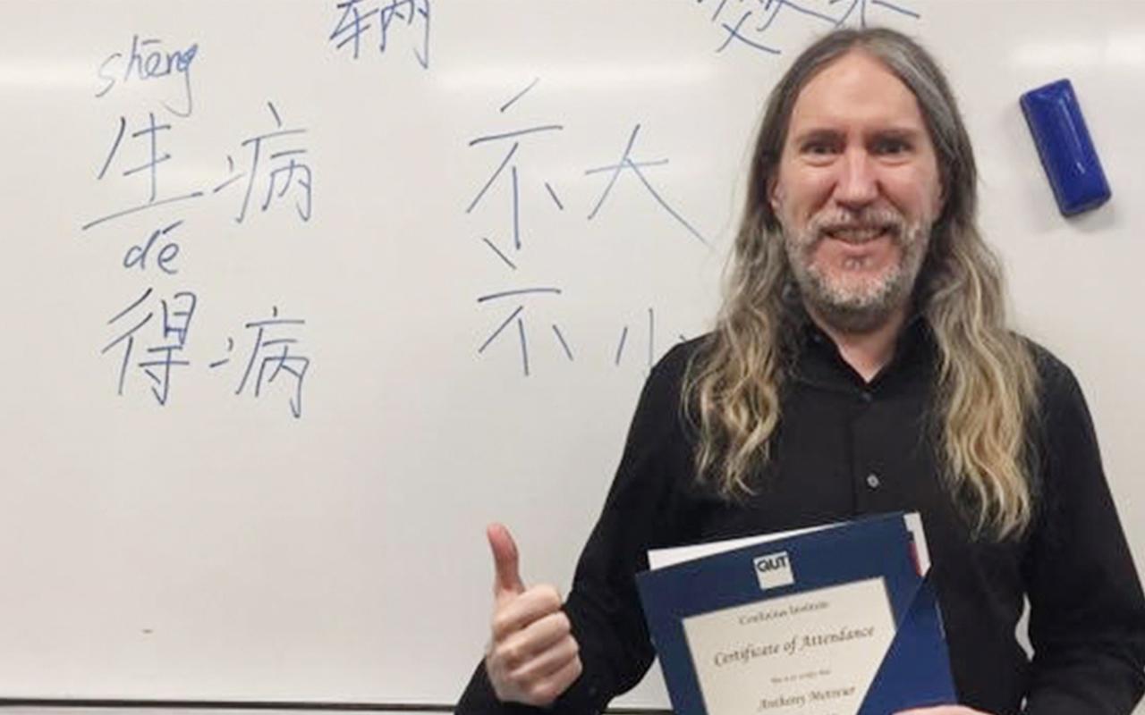 Anthony Metivier passing Mandarin Level III