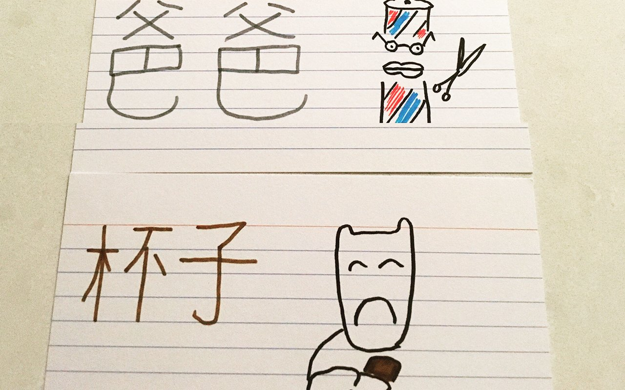 Flashcards with Chinese characters on them.