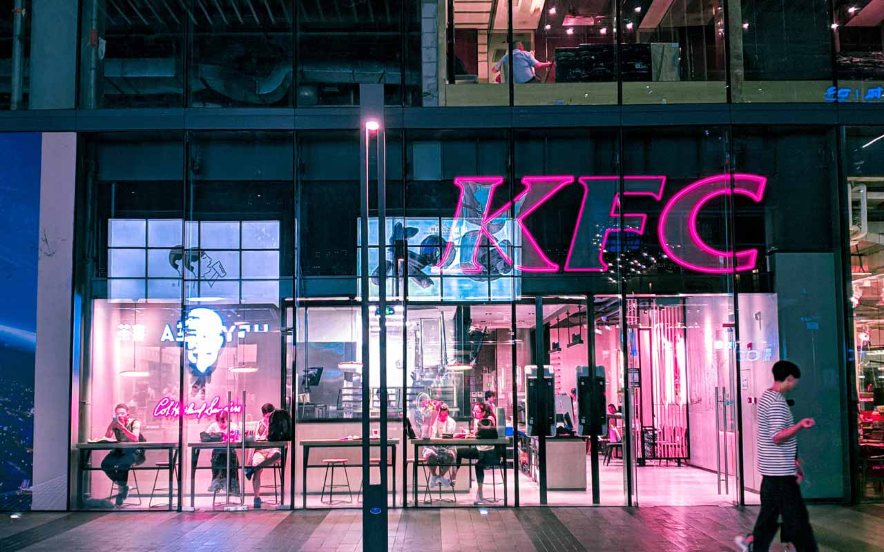 A KFC restaurant; somewhere Anthony doesn't eat anymore for the benefit of his memory.