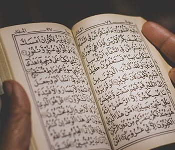 how to memorize the quran fast feature image